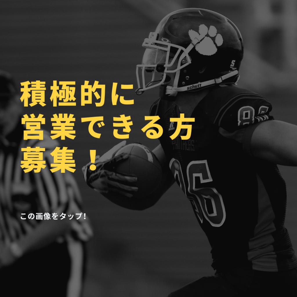EIGYOU HURI=RANSU HUKUGYOU FUKUGYOU ANNKENN