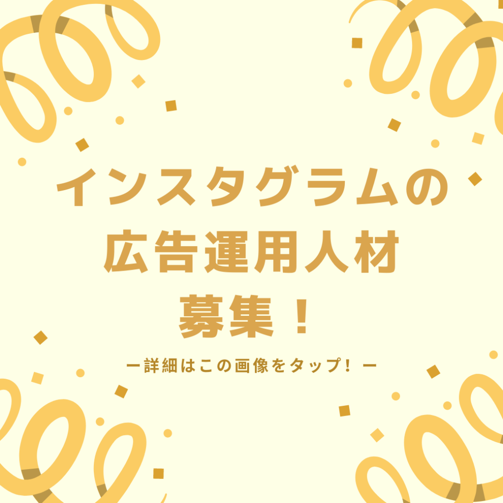 INSTAGRAMU instagram FURI-RANSU FUKUGYOU HUKUGYOU