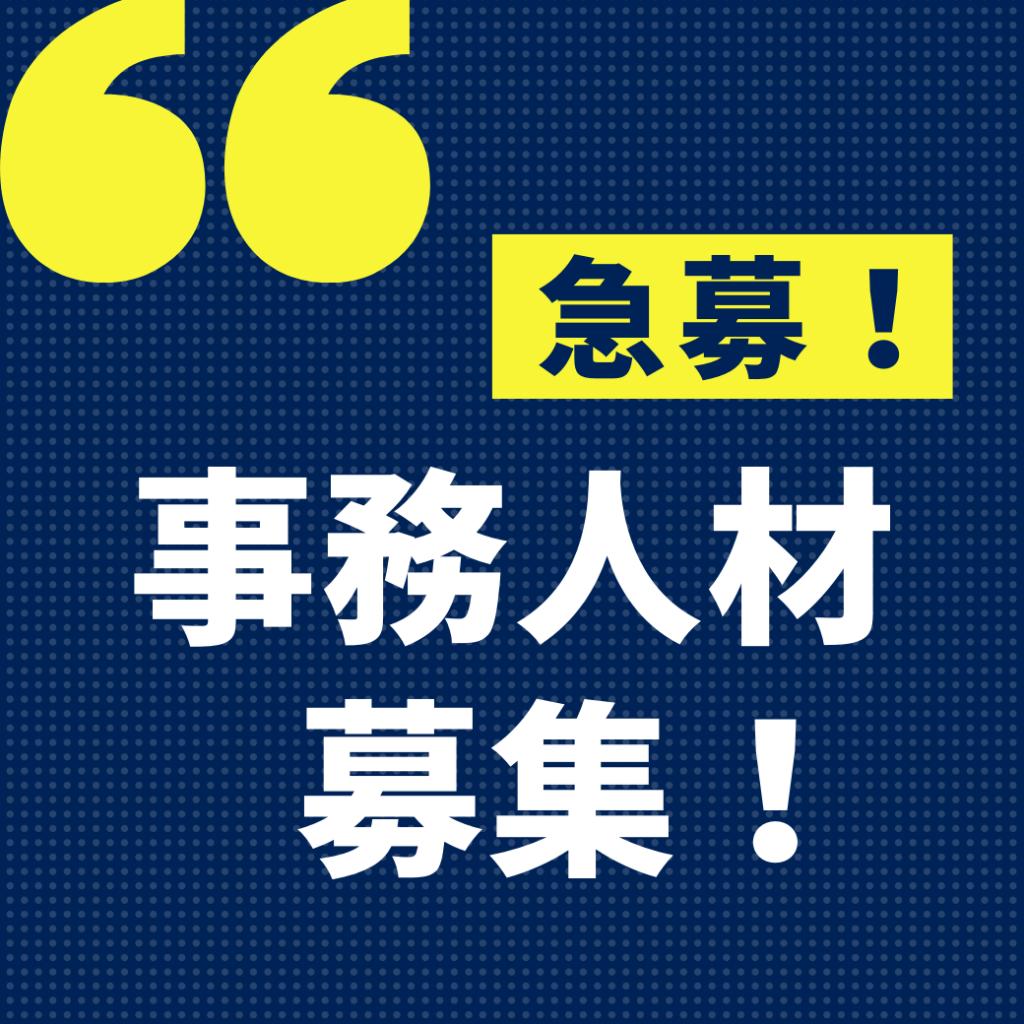 JIMU KO-RUSENTA- EKUSERU EXCEL PCGYO-MU TOIAWASE-TAIOU RIMO-TOWA-KU RIMO-TO HUKUGYO