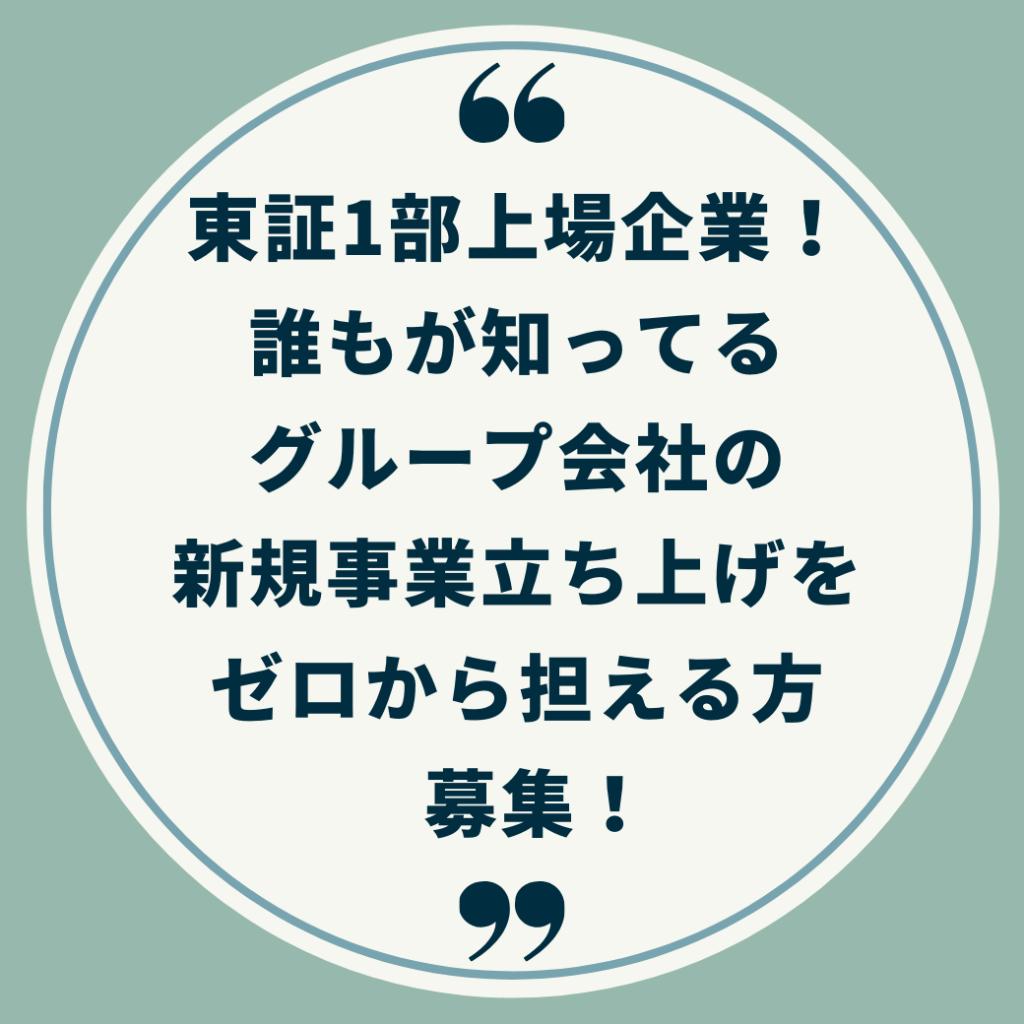 SHINKIJIGYO SHINKIJIGYOTACHIAGE PoCKENSYO TANKIPUROZEKUTO RIMO-TO RIMO-TOWA-KU HUKUGYO