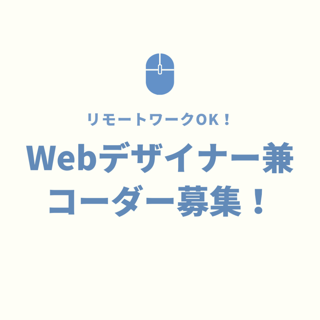 KO-DA- KO-DINGU WEBDEZAIN WEBDEZAINA- HTML CSS JAVASCRIPT JQUERY WORDPRESS RIMO-TO RIMO-TOWA-KU HURURIMO-TO HUKUGYO