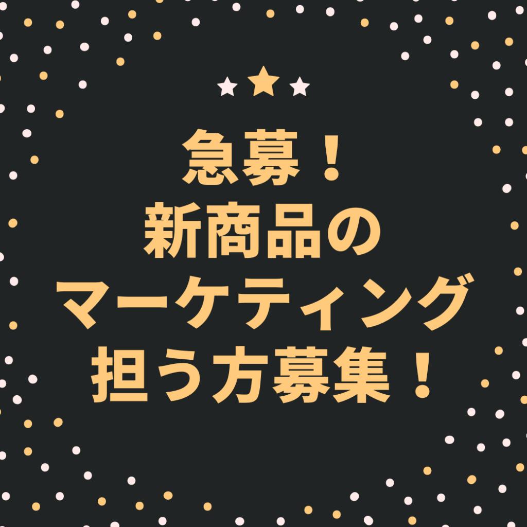 MA-KETHINGU MA-KETA- RIMO-TO RIMO-TOWA-KU HUKUGYO