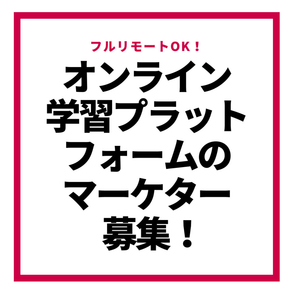 MA-KETHING MA-KETA- HURURIMO-TO RIMO-TO RIMO-TOWA-KU HUKUGYO