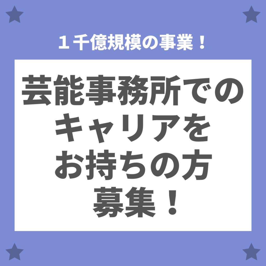 GEINOUJIMUSYO JIGYOTACHIAGE SINKIJIGYO RIMO-TO RIMO-TOWA-KU HUKUGYO