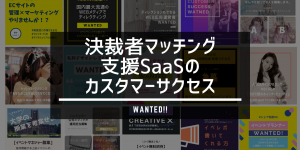 CS KASUTAMA-SAKUSESU KASUTAMA-SAPO-TO RIMO-TO RIMO-TOWA-KU HUKUGYO