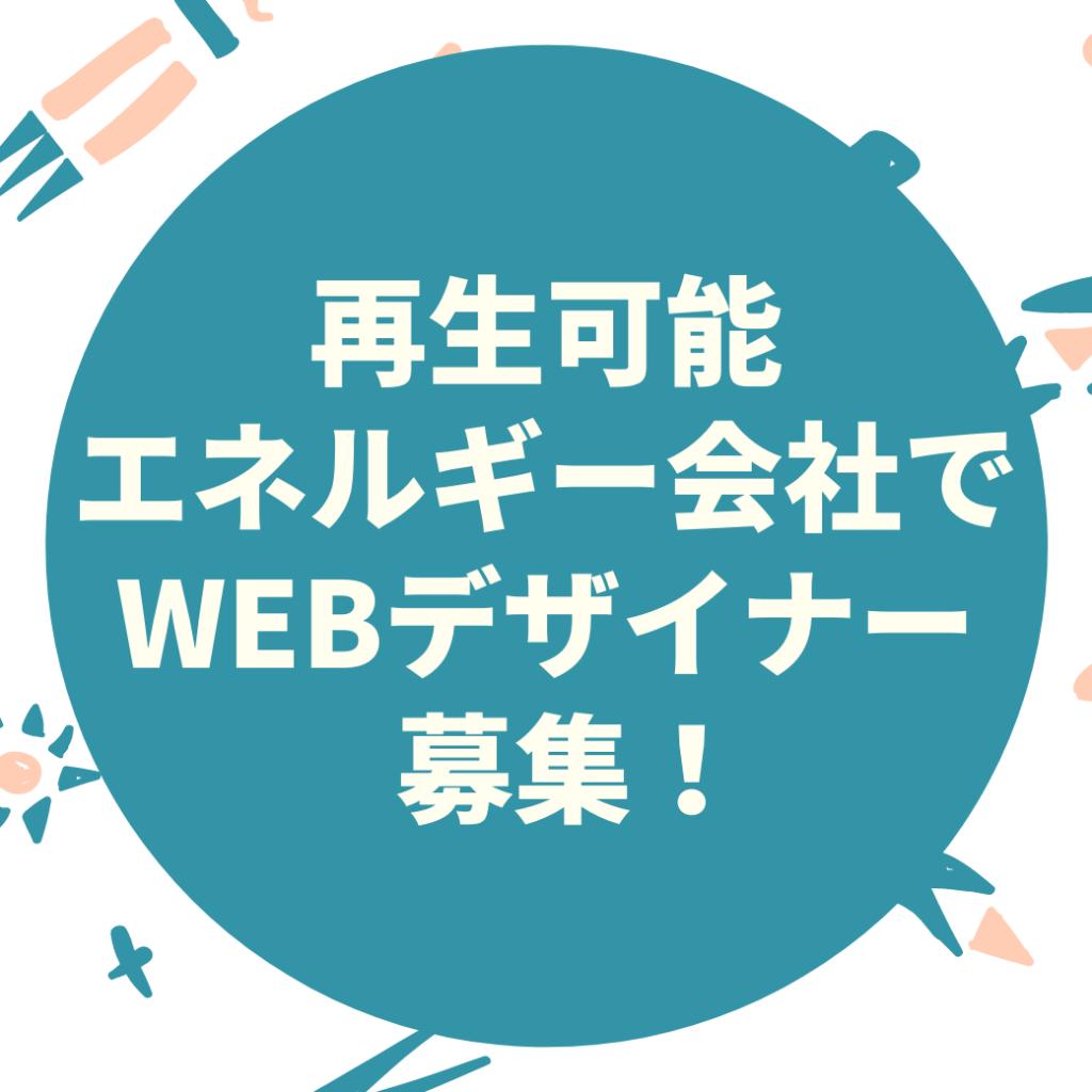 DEZAIN WEBDEZAIN UIUX UIUXDEZAIN 2DDEZAIN HUKUGYO