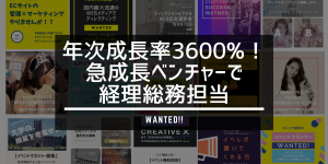 KEIRI SOUMU HUKUGYO TENSYOKU