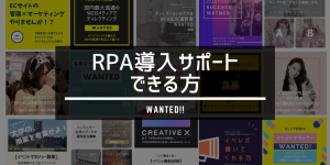 RPA RPADOUNYU RIMO-TO RIMO-TOWA-KU HUKUGYO