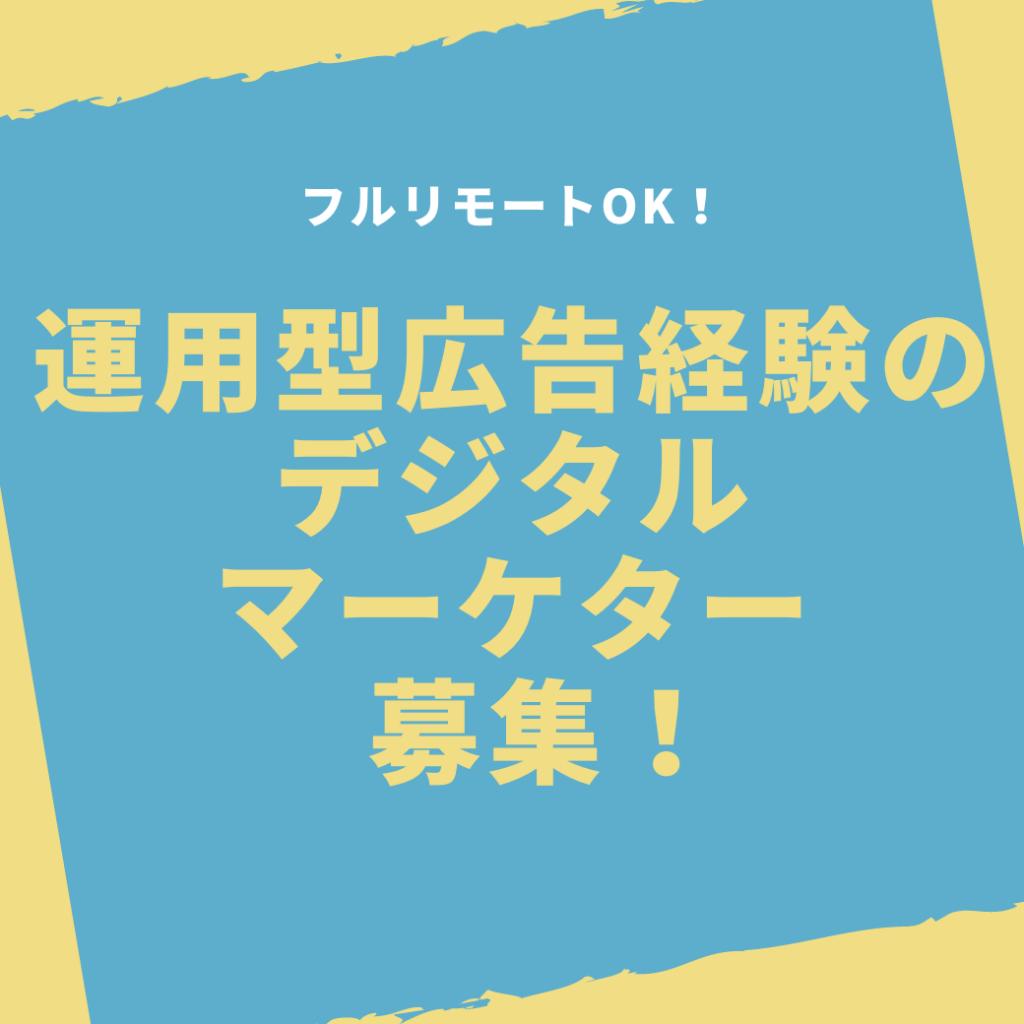 MA-KETHINGU MA-KETA- DEJITARUMA-KETHINGU DEJITARUMA-KETA- RIMO-TO RIMO-TOWA-KU HURURIMO-TO HUKUGYO