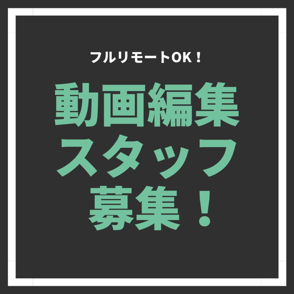 DOGAHENSYU HURURIMO-TO RIMO-TO RIMO-TOWA-KU HUKUGYO