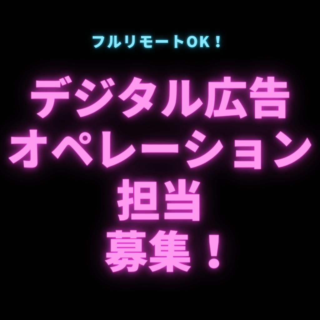 MA-KETHINGU DEJITARUMA-KETHINGU WEBMA-KETHINGU DEJITARUKOKOKU WEBKOKOKU KOKOKUNYUKO HURURIMO-TO RIMO-TO RIMO-TOWA-KU HUKUGYO