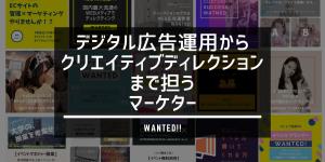 MA-KETHINGU DEJITARUMA-KETHINGU WEBMA-KETHINGU DEJITARUKOUKOKU WEBKOUKOKU KOUKOKUUNYO RIMO-TO RIMO-TOWA-KU HUKUGYO