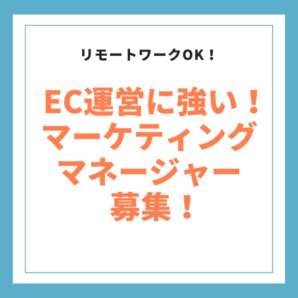 MA-KETHINGU MA-KETHINGUMANE-ZYA- EC ECUNYO ECKONSARU WEBDHIREKUSYON RIMO-TO RIMO-TOWA-KU HUKUGYO
