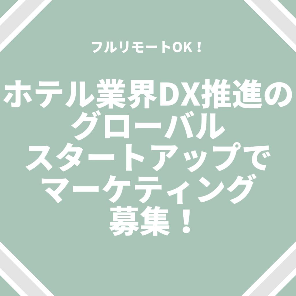 MA-KETHINGU WEBMA-KETHINGU MA-KETHINGUSENRYAKU HURURIMO-TO RIMO-TO RIMO-TOWA-KU HUKUGYO