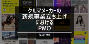 KONSARU KONSARUTHINGU KONSARUTANTO SENRAYKUKONSARU JIGYOKONSARU SINKIJIGYO SINKIJIGYOTACHIAGE RIMO-TO RIMO-TOWA-KU HUKUGYO