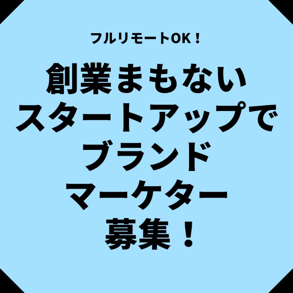 MA-KETHINGU BURANTHINGU HURURIMO-TO RIMO-TO RIMO-TOWA-KU HUKUGYO