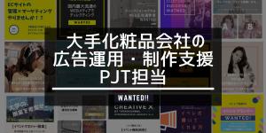 MA-KETHINGU WEBMA-KETHINGU DEJITARUMA-KETHINGU KOUKOKUUNYOU WEBKOUKOKU KURIEITHIBUDHIREKUSYON RIMO-TO RIMO-TOWA-KU HUKUGYO