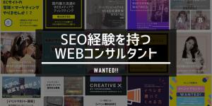 MA-KETHINGU WEBMA-KETHINGU MA-KETHINGUSIEN WEBKONSARUTANTO WEBKONSARUTHINGU WEBDHIREKUSYON WEBDHIREKUTA- SEO RIMO-TO RIMO-TOWA-KU HUKUGYO