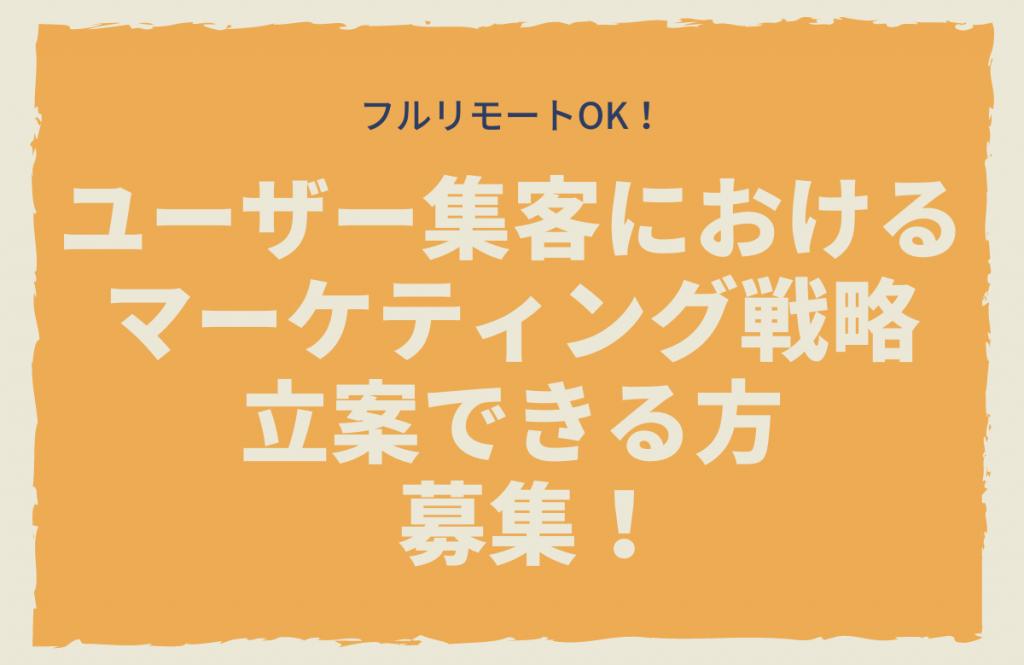 MA-KETHINGU WEBMA-KETHINGU DEJITARUMA-KETHINGU MA-KETHINGUSENRYAKU SYUKYAKUMA-KETHINGU SEO HURURIMO-TO RIMO-TO RIMO-TOWA-KU HUKUGYO HUKUGYOU FUKUGYO FUKUGYOU