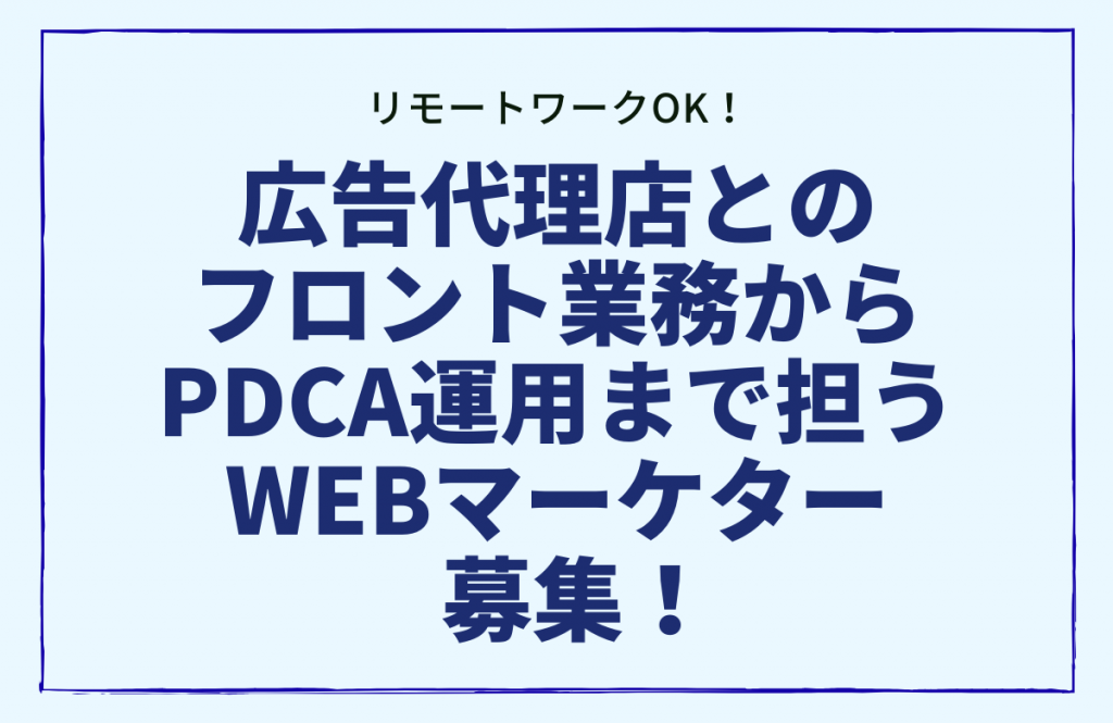 MA-KETHINGU WEBMA-KETHINGU WEBKOKOKU KOKOKUDAIRITEN HURONTO RIMO-TO RIMO-TOWA-KU HUKUGYO