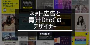DEZAIN GURAFIKKUDEZAIN WEBDEZAIN WEBSEISAKU KO-DHINGU KAZOKAKO IRASUTO RIMO-TO RIMO-TOWA-KU HUKUGYO FUKUGYO